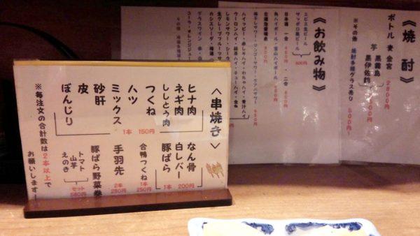 toriyu_05
