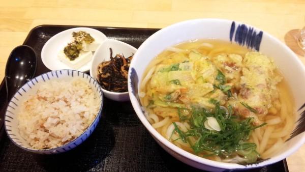 udon_suzuran_07