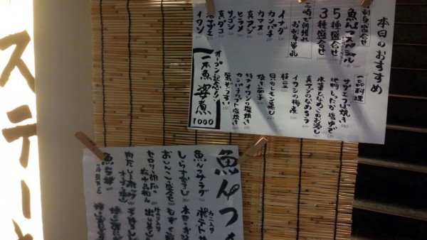 uontsu_02