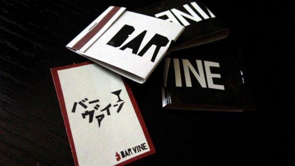 vine_06