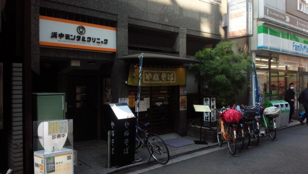 yabusoba_gakuda_01