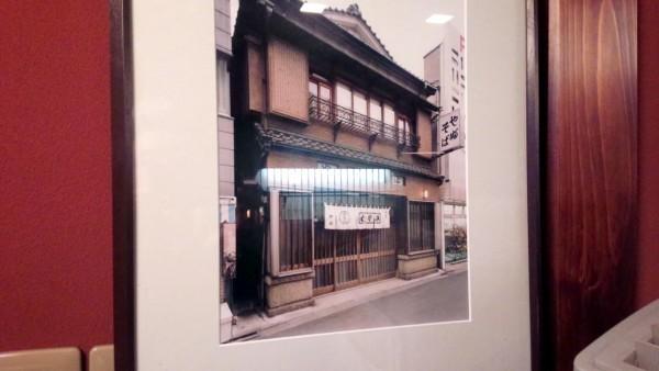 yabusoba_gakuda_08