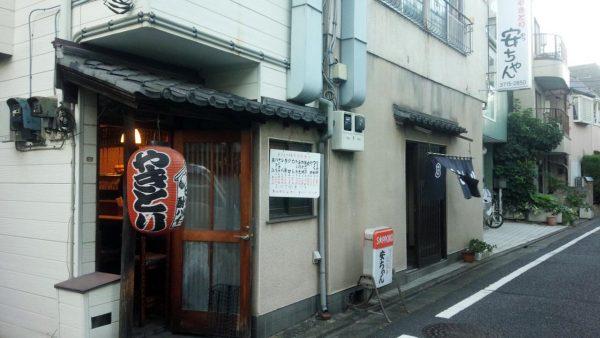 yachan_04