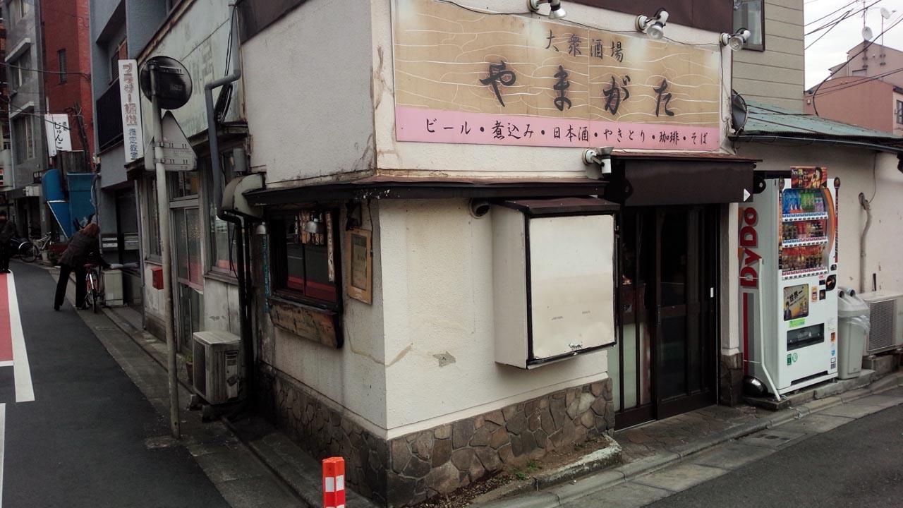 yamagata01