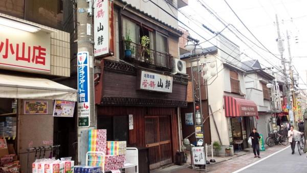 yamasei_01