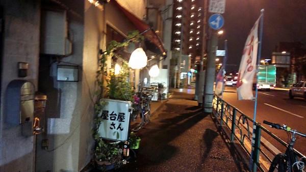 yataiyasan_01