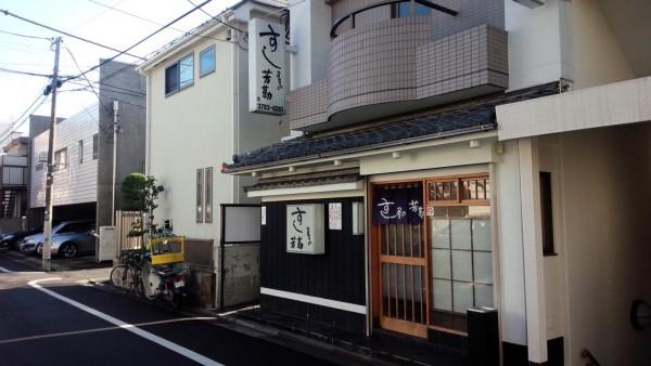 yoshikan_01