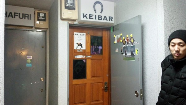 keibarの画像