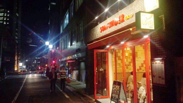 somtum-der-tokyoの画像