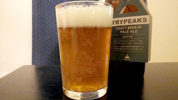 trypeaksの画像