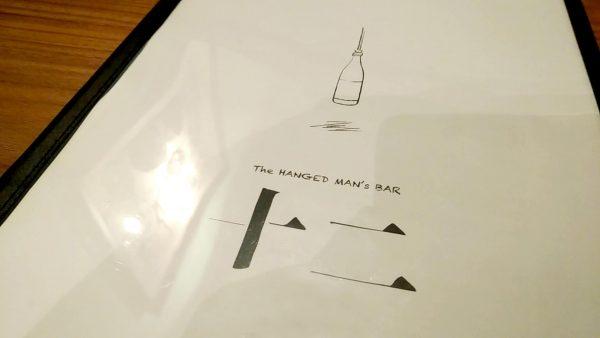 thehangedmansbar12の画像