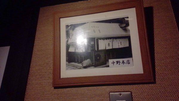 aoba-ramenの画像