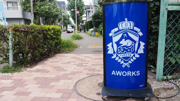 aworksの画像