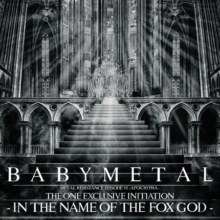 babymetal-legendsの画像