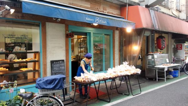 bakery-branの画像