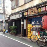 izakayakazuの画像