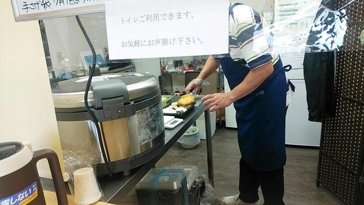 bento-uenoの画像