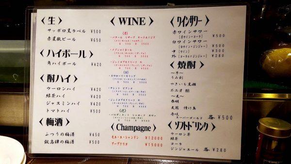boozeの画像