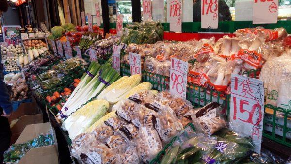 ボラボラの店頭に並ぶ野菜