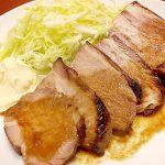 叉焼、焼豚、煮豚、チャーシューは何が違う?とりあえず日本で言われているところのチャーシューを作ってみて、それから考えようw~どの豚肉を使えばいい?どう煮込めばいい?チャーシューの簡単な作り方