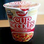 日清の「カップヌードル シンガポールチリクラブ」とシンガポール日清の「辣椒蝦蟹味杯面」を食べ比べてみた