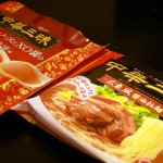 新しくなった中華三昧。新旧を食べ比べたら、新バージョンはあそこのラーメンに似ていた!