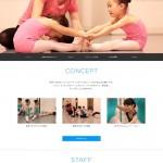ニューオープンするバレエスクール「Ballet du Ciel(バレエ・ドゥ・シエル)」のウェブサイトを制作させて頂きました