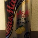 ビアカクテル「アサヒ コーラ&モルト」を飲んでみたけど、残念ながら二度目はないです