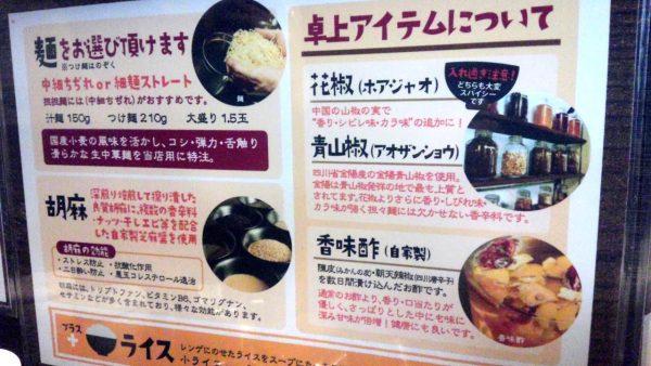 kouki-ramenの画像