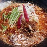 「四川麺条 香氣(こうき) 学芸大学店」の担担麺は花椒のための担担麺。辛くて痺れる麻辣(マーラー)風味がしっかり堪能できます~麻辣の意味、山椒と花椒の違い、麺条・香氣とは