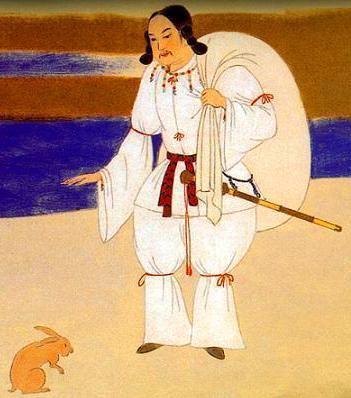 daikokuyaの画像