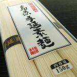 ダイソーの島原手延素麺(加工者:たなか物産)は値段相応のクオリティですが、とにかく安い手延べを探しているなら買う価値あり。
