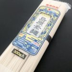 100均ダイソーの島原素麺(販売者:たなか物産)はクソまずい。これをそうめんと呼ぶのはそうめんに失礼。