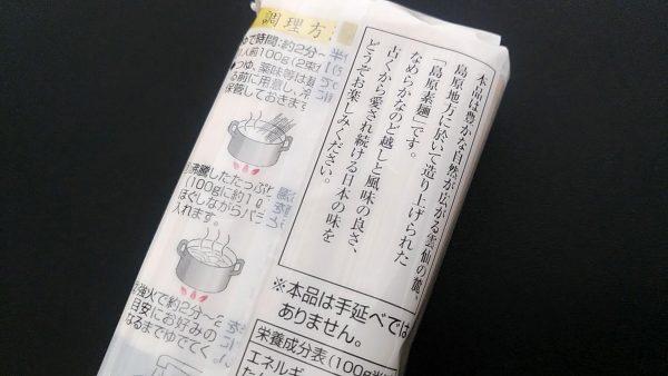 daiso-tanakabussanの画像