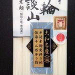 「三輪談山」(森井食品)は適度なコシと喉ごし。クセがなくあっさりとした素麺で、どんな薬味にも合います。