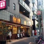 中目黒の酒屋「出口屋(Deguchiya)」で「小左衛門 特別純米 美山錦 [直汲]」を買ってみたら、かすかな気泡が爽やかさを感じさせる日本酒でした~親切に説明してくれる、時代に合わせた老舗の酒屋