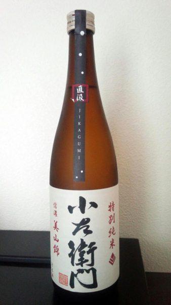 deguchiyaの画像