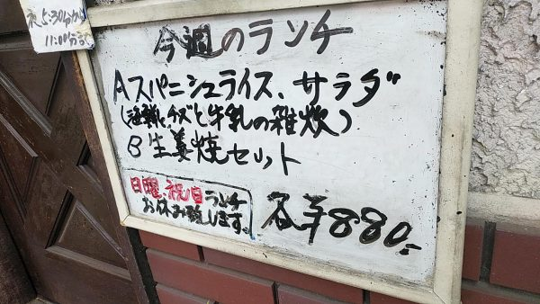 eiraku-nozawaの画像