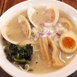 東京Noodle Style エモラー(学芸大学)は惠本将裕氏によるはまぐりと伊勢海老のラーメン店。はまぐりと海老のうまみが暴力的なまでに濃ゆい!