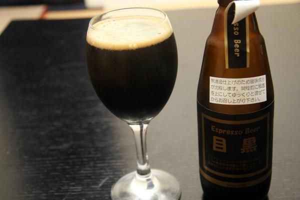 espresso-beer-meguroの画像