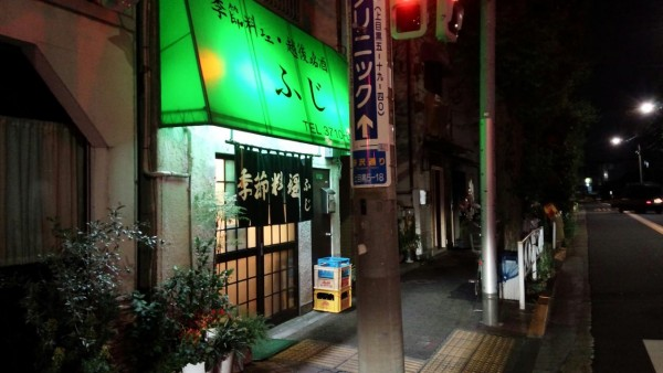 fuji-jakuzureの画像