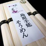 藤の糸(本多兄弟商会)は島原手延素麺でありながらも小豆島や三輪の素麺を彷彿とさせるハイブリッドなそうめん。他にはない独得なコシに驚かされました。