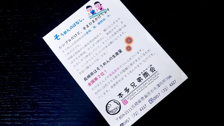 fujinoitoの画像