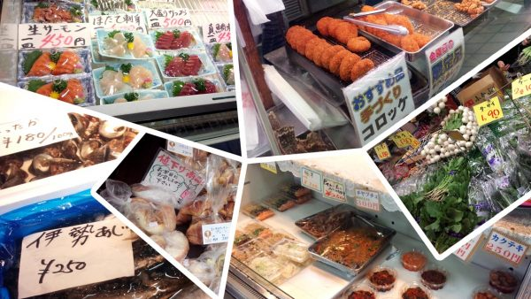 futaba-food-centerの画像