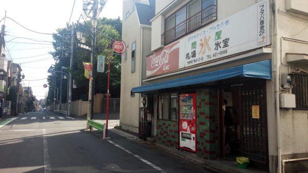futabahyoushitsuの画像