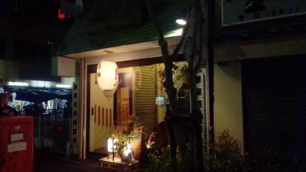 futagawaの画像
