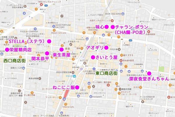 gakudai-taberubekiの画像