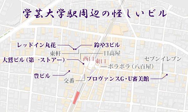 gakudai-ayashii-buildingの画像