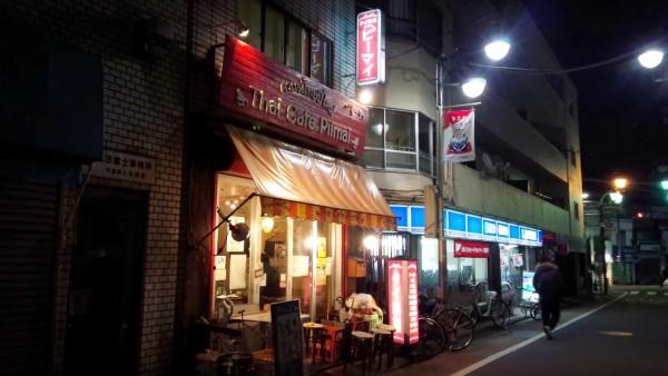 gakudai_thai_10