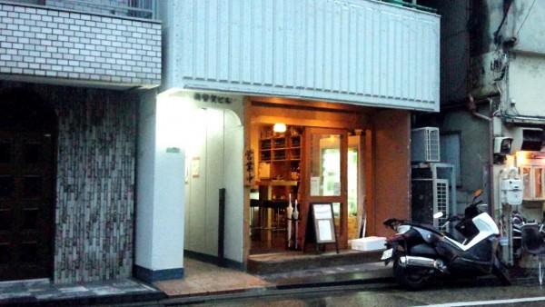 gakudaikakuuchiの画像